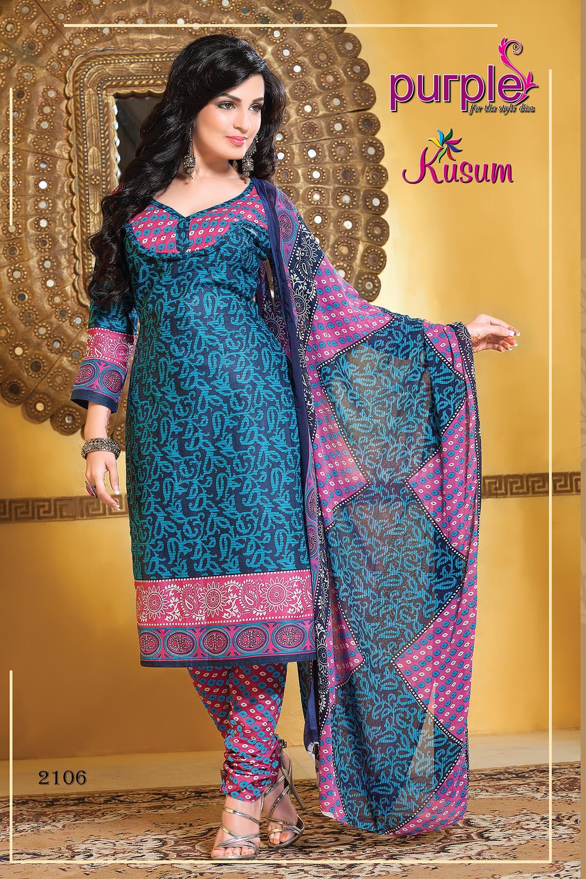 Kusum Cotton Designer Suits 16 Pieces Biznet