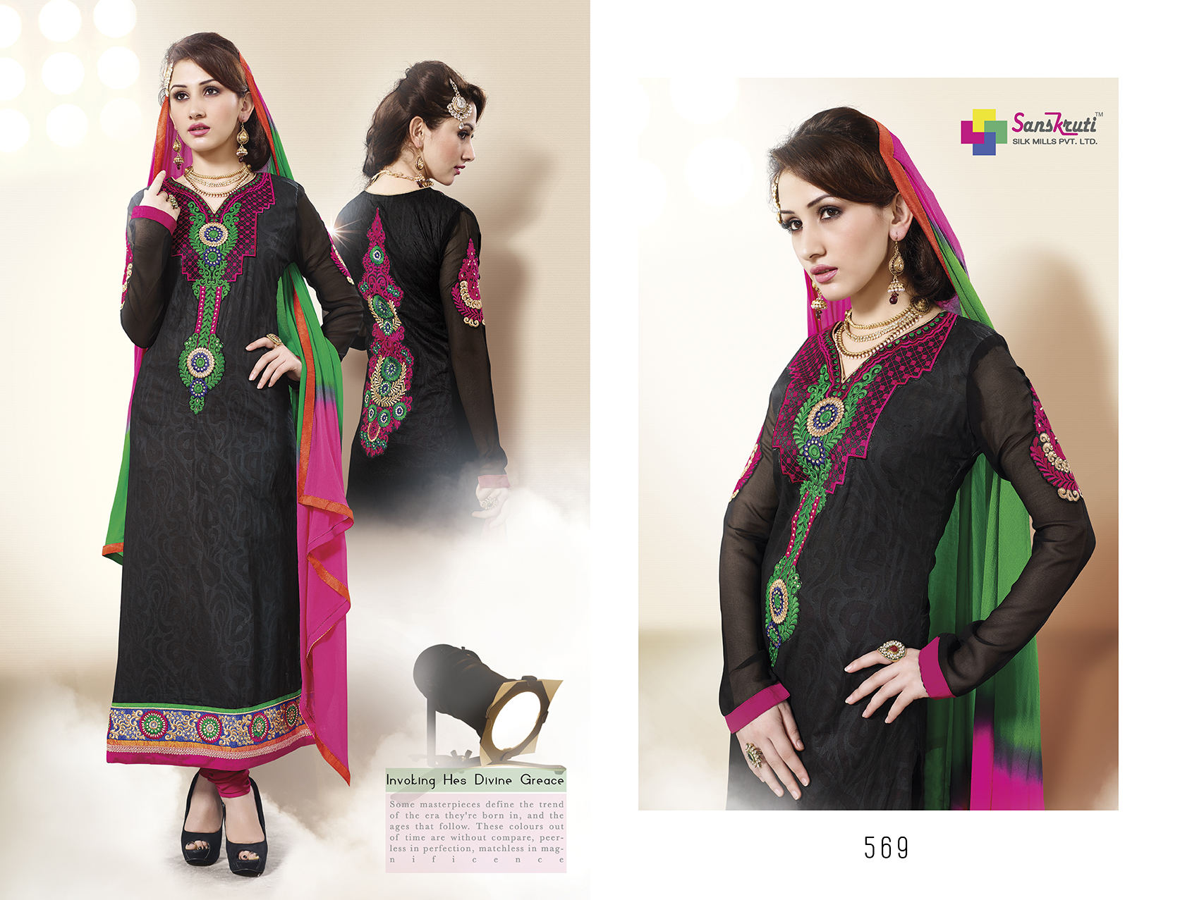 designer salwar kameez suits wholesale boston | Biznet ...